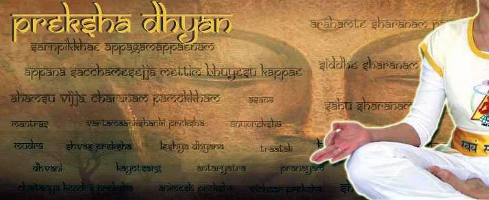 preksha dhyan.jpg